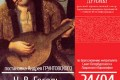 24.04.15 Премьера спектакля Н.В. Гоголя «Тарас Бульба»