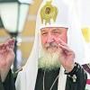 Речь Патриарха Московского и всея Руси Кирилла по случаю 1000-летия со дня кончины князя Владимира