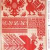 Обереги и символы в русской народной одежде