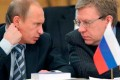 Путин спорит с Кудриным – а западный удав тем временем все жестче обвивает нас
