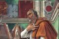 Христианская философия: фантом или реальность?