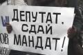 Закон об отзыве депутатов за вранье на мази. Но станут ли они в итоге меньше врать?