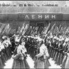 «Зароем Ленина – и всё наладится!» Зарыть надо политиков с таким девизом!