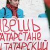 Язык без гостей. О дискриминации русского языка в России