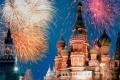 Оккупационная экономика столицы: страна горюет, а Москва шикует!