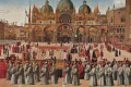 Григорий Померанц. Религия и идеология