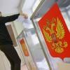 Алексей Кочетков. Покосившийся «проект Россия» на кону выборов: или – или