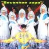 Марианна Медведева. Клюква вместо сердца, подводные камни мезальянса сарафана и кроссовок, а также вызов для сильных духом