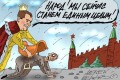 Александр Русин. Кто все-таки убил СССР? О вечной смычке и расколе между властью и народом