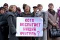 Политический и моральный крах «человека труда» в России – это и ее крах