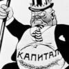 Владимир Можегов. Наш враг в новой холодной войне