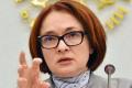 Набиуллина: россиянам денег давать не надо, у нас не США!