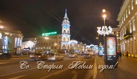 437_004-Русский-мир