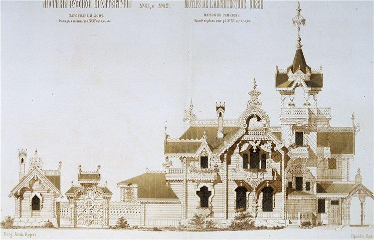 Народный дом, как часть проекта.