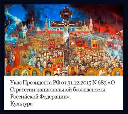 677_001_1_russkiy_mir