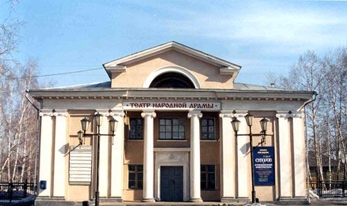 театр народной драмы. иркутск