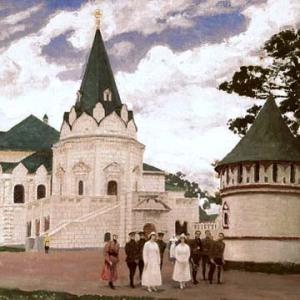 Народный дом, Пушкин, Царское село,