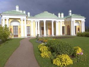 Пушкин, Царское село, Екатерининский парк, Висячий сад