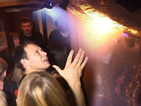 """Пермская трагедия, Пожар в клубе """"Хромая лошадь"""""""