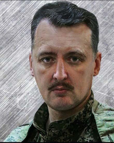 Стрелков, ДНР, ЛНР, Новороссия