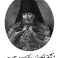 russkie-deyateli-v-portretax-t1-41