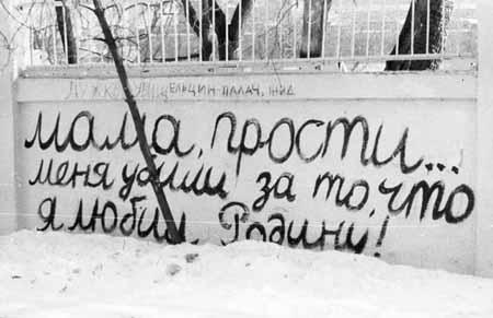 Народный дом, Конституция, права, свобода, колония, Референдум, политика, РФ, Мохнаткин, Ельцин, убийца свободы