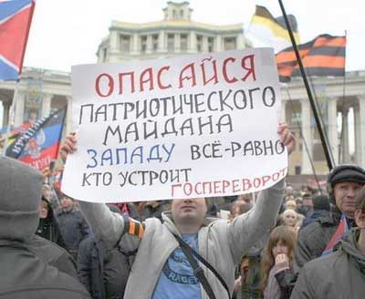 Майдан, либерализм, национализм, нефть, курс доллара, евро, политтехнологи, патриотизм, сетевые ресурсы, массовая информация