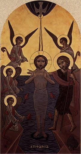 Jesus-being-baptized-by-John-the-Baptist