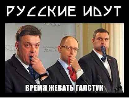 Русский мир, Украина, Запад, Славянофилы, война, народный дом, корни, история, общество, цивилизация, бытие, народ, интеллигенция, православие, церковь, духовность, менталитет