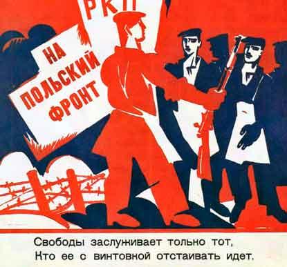 01_Русский-мир_10
