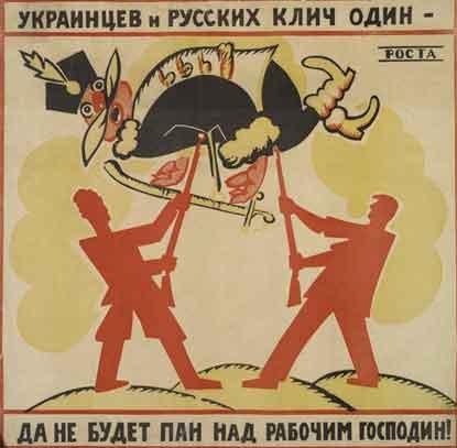 01_Русский-мир_14