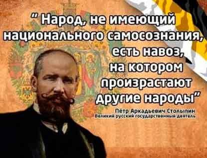 01_Русский-мир_21