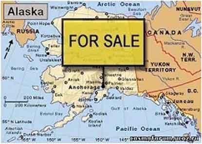 Россия, Русский мир, Аляска, золото,тонны, Россия,миллионы, банки, Англия