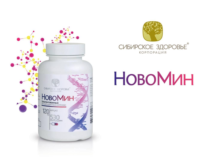 С русской дома раком 13 фотография