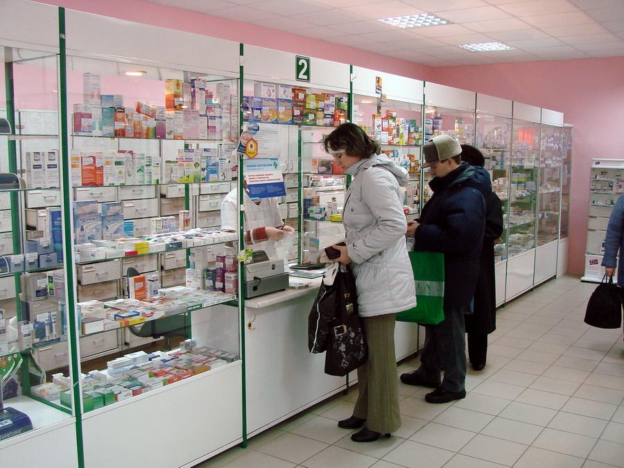 аптека2