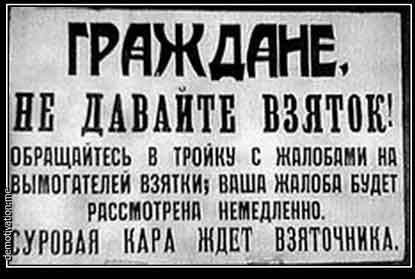 01_Русский-мир_0016