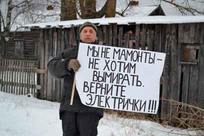 01_Русский-мир_0023