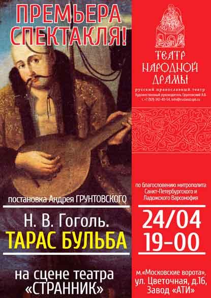177_02_.Русскиq_мир