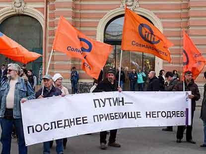 023_Первомай-в-Петербурге_01Май2015