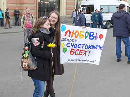 050_Pervomay-v-Peterburge_01May2015