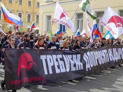 199_03_.Русский-мир