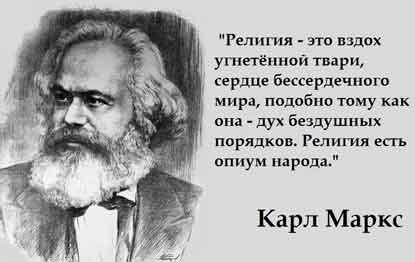 208_04_.Русский-мир