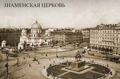 208_16_.Русский-мир