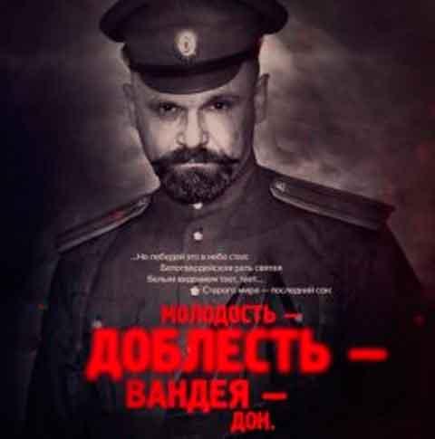 225_01_.Русский-мир