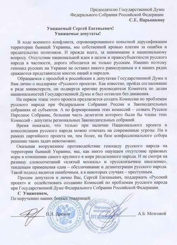 225_02_.Русский-мир