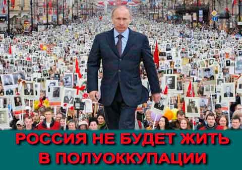 226_01_.Русский-мир