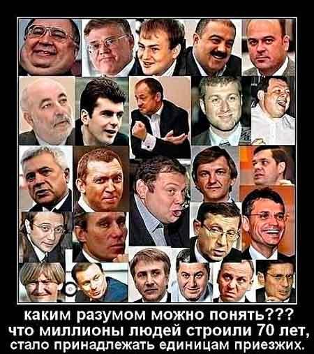 226_02_.Русский-мир