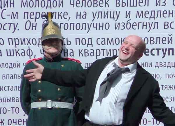 Дефиле_Ф,М.Достоевский_10
