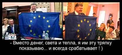 a_199_13_.Русский-мир
