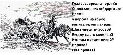 a_199_14_.Русский-мир